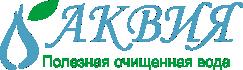 Доставка Воды АКВИЯ Днепр