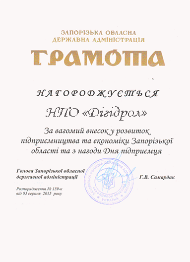 сертиф_5
